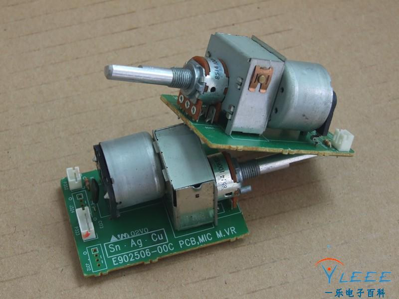 6脚100kb电位器 微型减速电机 还有点儿压线子和电源线 地摊 一乐电