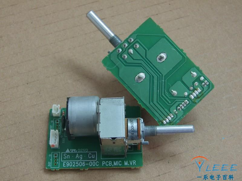 6脚100kb电位器 微型减速电机 还有点儿压线子和电源线 地摊