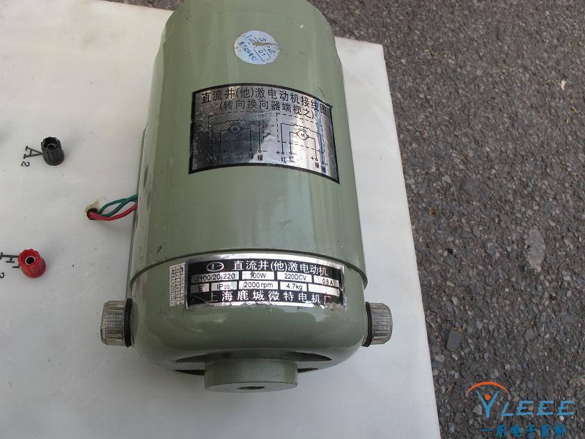 100W直流电动机图片