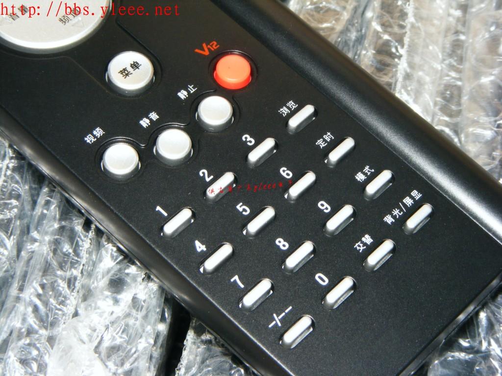 37l16hc创维遥控器